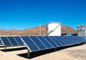 inkia solar